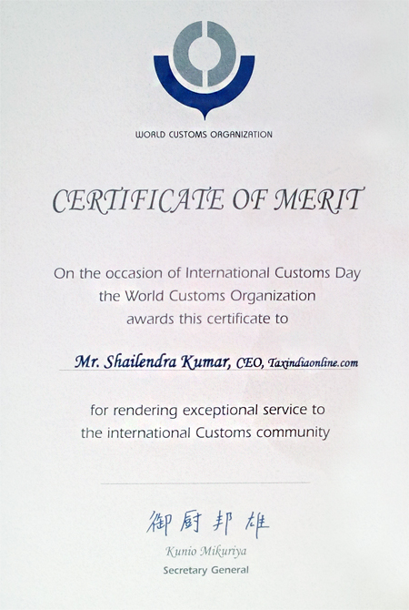 WTO Certificate of Merit