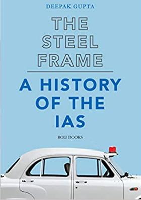 The Steel Frame by Deepak Gupta