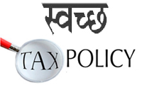 Dear FM, Try for a 'Swachh' tax policy rather than 'CESS'-pool!