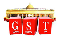 GST Council - A Baby likely to be born with major Legal & Constitutional handicaps